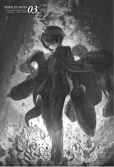 Ozen_the_immovable