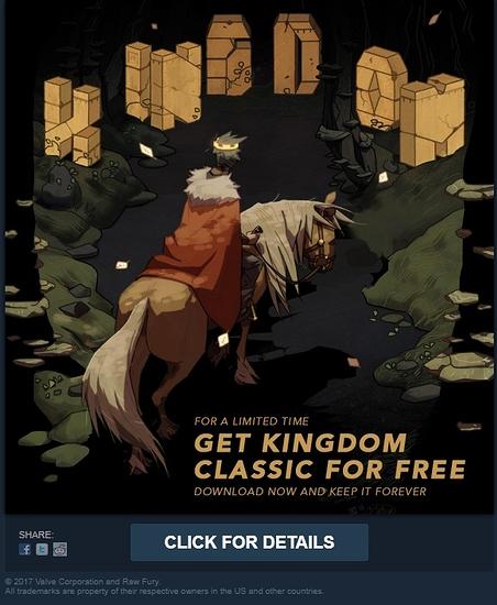 steam_kingdom