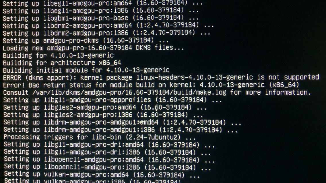 The AMDGPU Info/News Thread - Linux - Level1Techs Forums